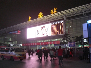china_nighttrain01.jpg