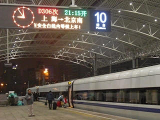china_nighttrain08.jpg